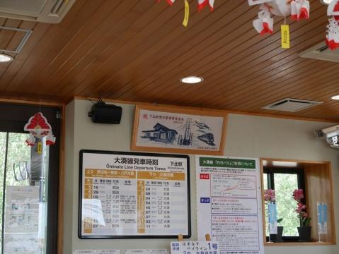 20140814tohoku-007.jpg