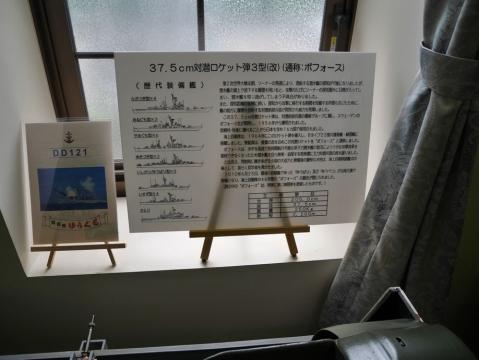 20140814tohoku-041.jpg