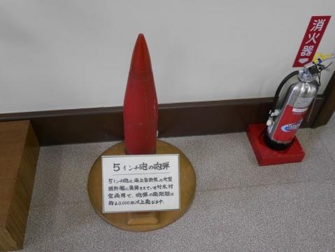 20140814tohoku-044.jpg