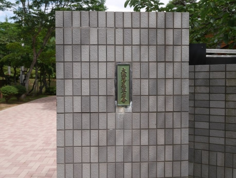 20140814tohoku-059.jpg