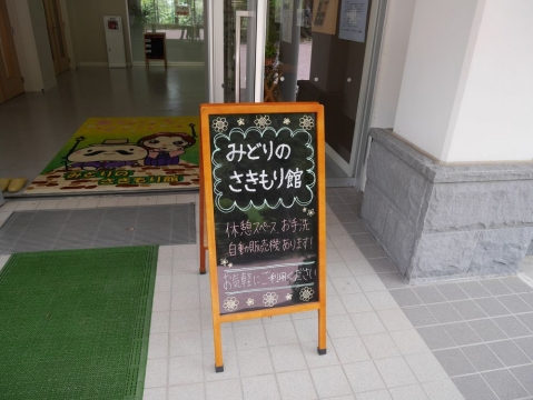20140814tohoku-062.jpg