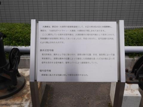 20140814tohoku-082.jpg