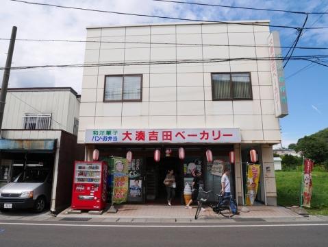 20140814tohoku-086.jpg