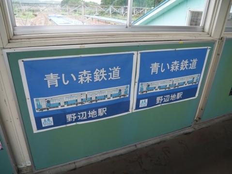20140814tohoku-096.jpg