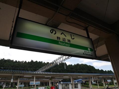 20140814tohoku-099.jpg
