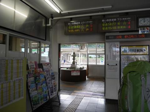 20140814tohoku-100.jpg