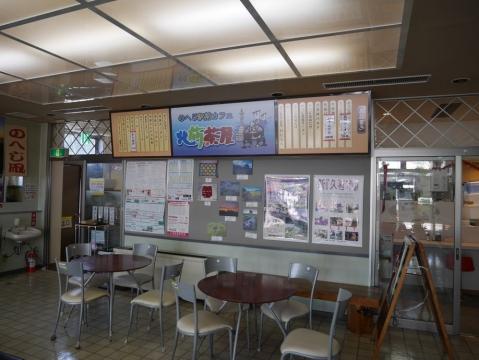 20140814tohoku-104.jpg