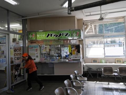 20140814tohoku-109.jpg
