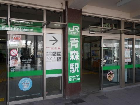 20140814tohoku-116.jpg
