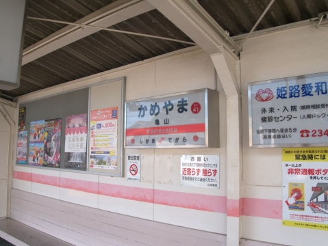 20140913himeji-013.jpg