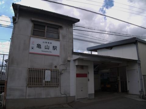 20140913himeji-014.jpg