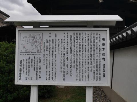20141006kameyama-008.jpg