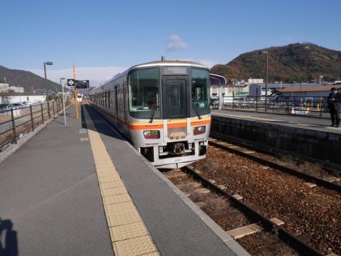 20141206kishin_002.jpg