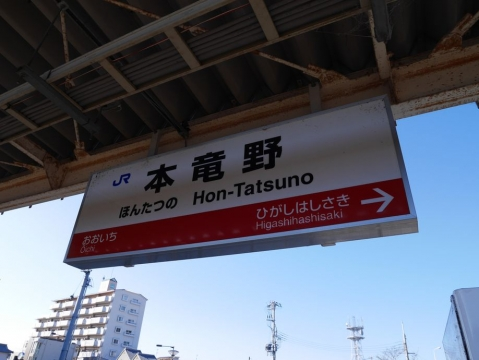 20141206kishin_004.jpg