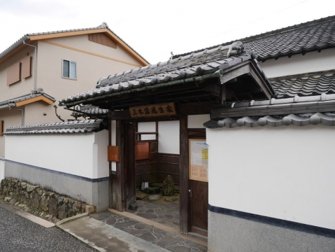 20141206kishin_026.jpg