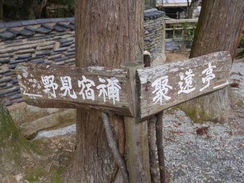 20141206kishin_037.jpg