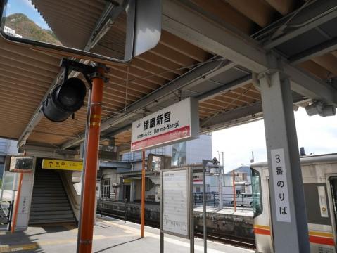 20141206kishin_043.jpg