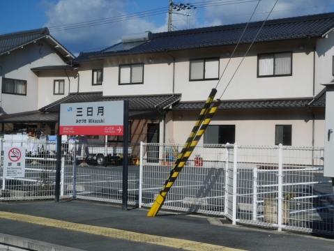 20141206kishin_044.jpg