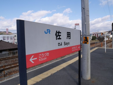 20141206kishin_046.jpg