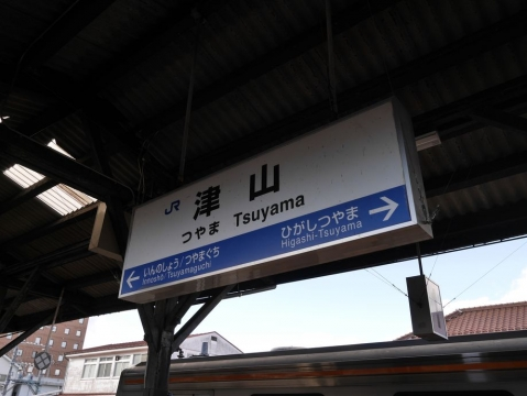20141206kishin_049.jpg