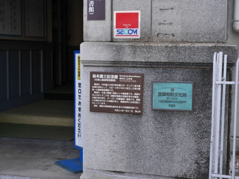 20141206kishin_054.jpg