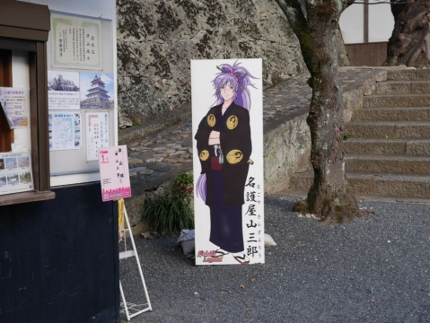 20141206kishin_059.jpg