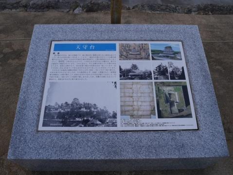 20141206kishin_079.jpg