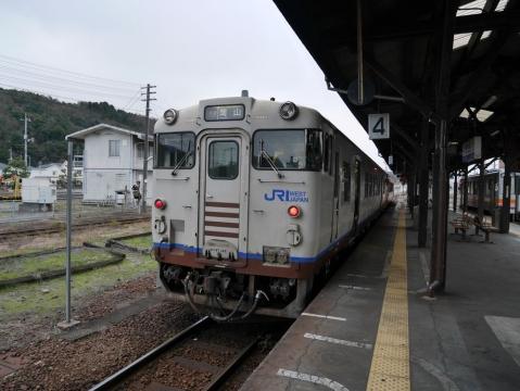 20141206kishin_082.jpg