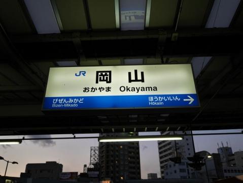 20141206kishin_084.jpg