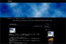 ex04_sky_line_ss.jpg