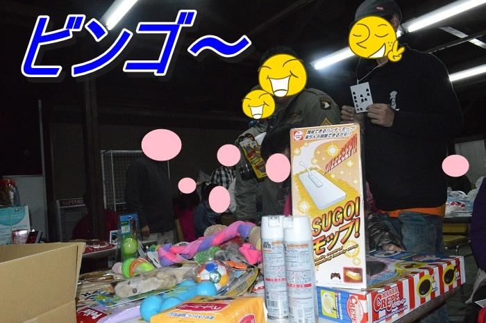 DSC_0507.jpg