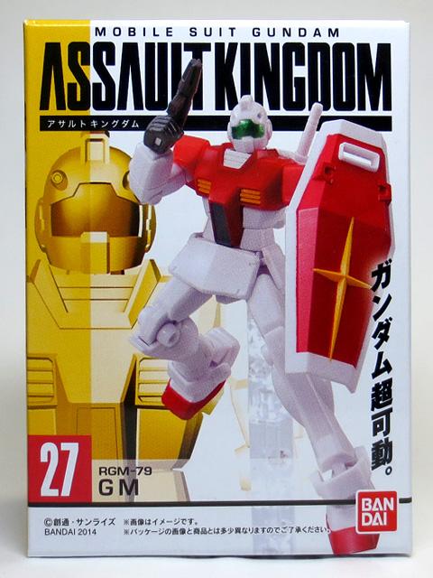 Assault_kingdom_7_RGM_79_GM_02.jpg