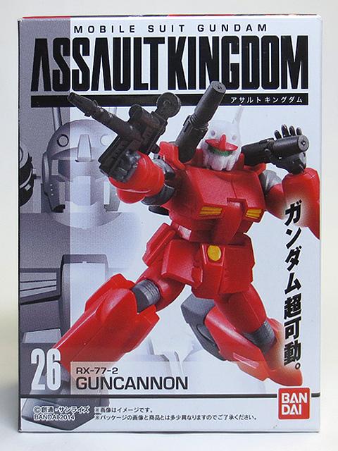 Assault_kingdom_7_RX_77_2_GUNCANNON_02.jpg