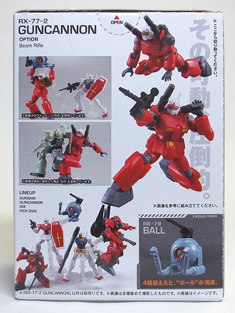 Assault_kingdom_7_RX_77_2_GUNCANNON_03.jpg