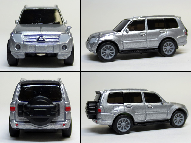 DyDo_Kyosho_suv_Dream_collection_09.jpg