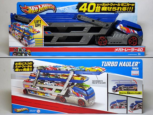HW_Mega_Trailer40_02.jpg