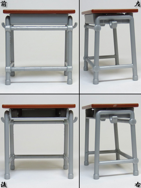 The_desk_and_chair_of_a_school_05.jpg