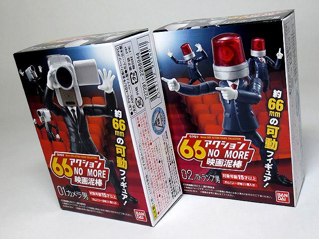 Toy_purchase_20141029_02.jpg