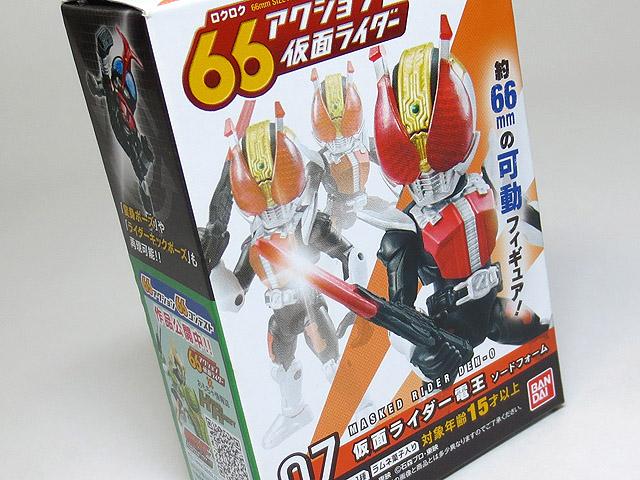 Toy_purchase_20141029_04.jpg