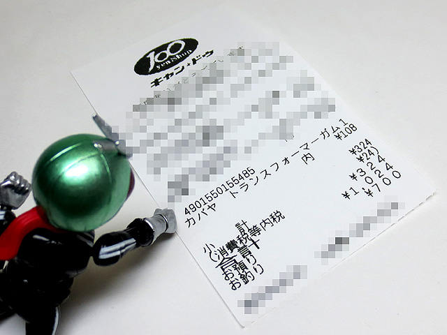 Toy_purchase_20141029_12.jpg