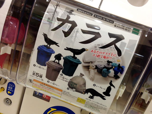 Toy_purchase_20141031_07.jpg