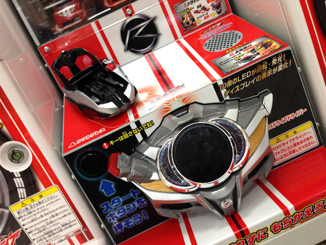 Toy_purchase_20141031_12.jpg