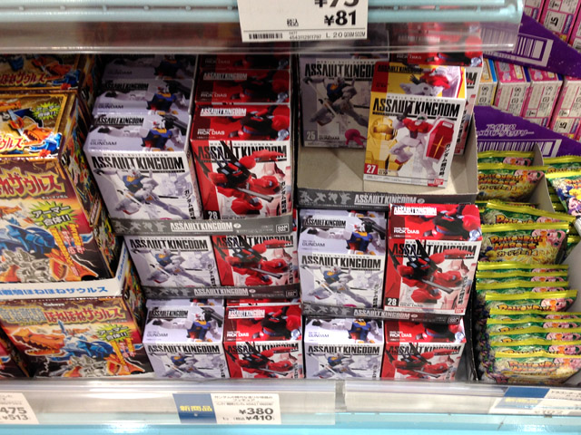 Toy_purchase_20141117_03.jpg
