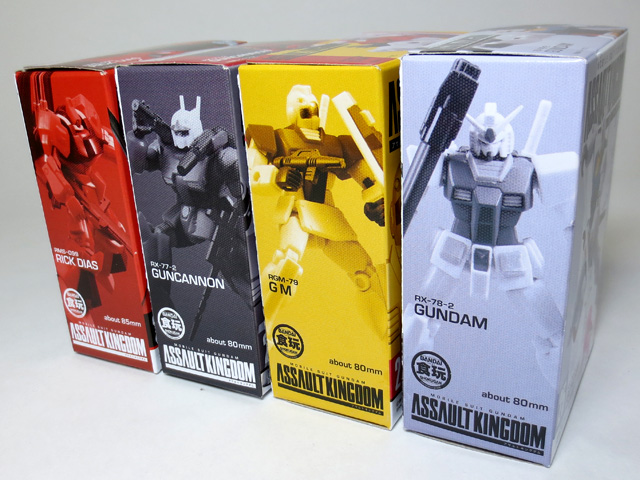 Toy_purchase_20141117_04.jpg