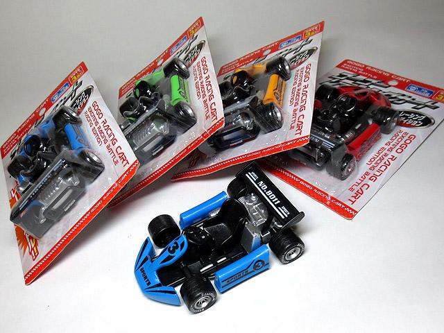 Toy_purchase_20141117_08.jpg