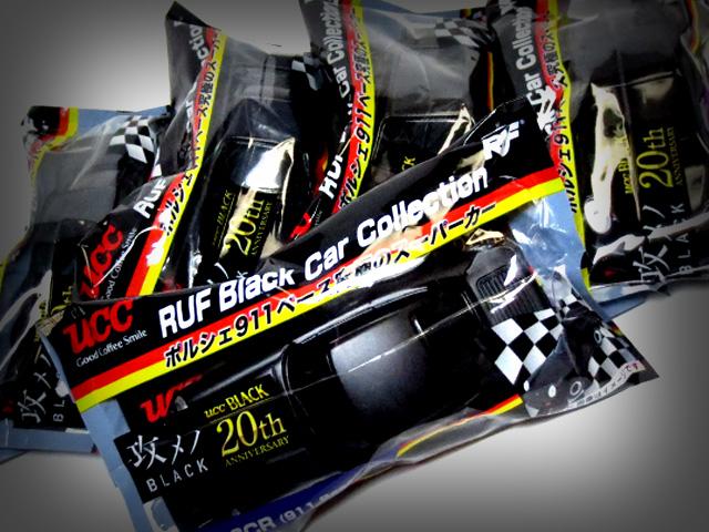 UCC_RUF_Black_Car_Collection_01.jpg