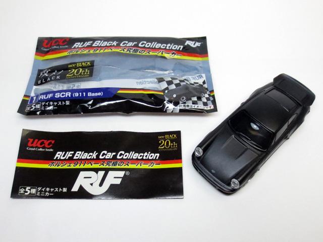 UCC_RUF_Black_Car_Collection_02.jpg