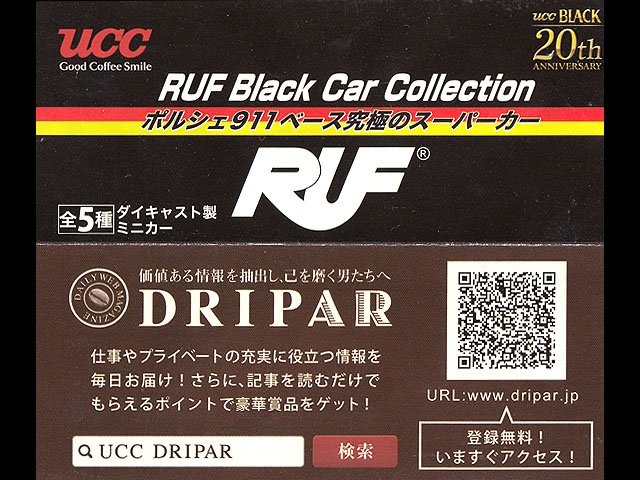 UCC_RUF_Black_Car_Collection_03.jpg