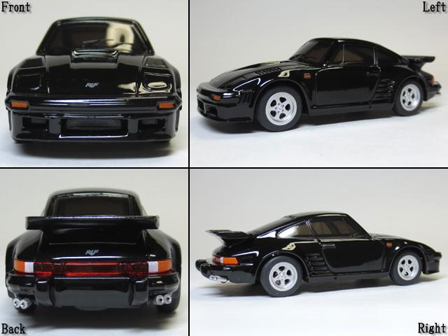 UCC_RUF_Black_Car_Collection_16.jpg