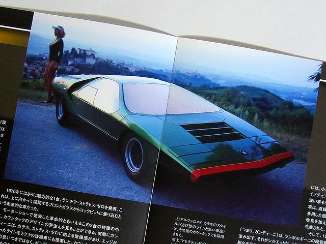 Weekly_LP500S_49_05.jpg